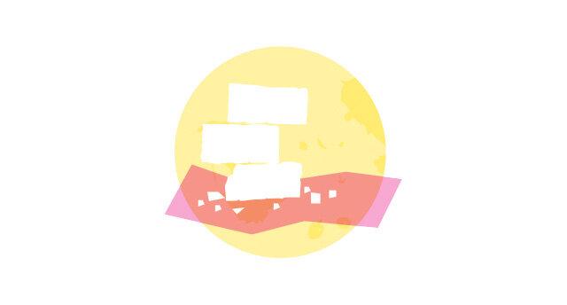 Illustration Zuckerwürfel